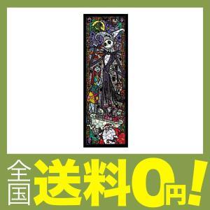 456ピース ジグソーパズル ナイトメアー・ビフォア・クリスマス ぎゅっとシリーズ (18.5x55.5cm) shimoyana