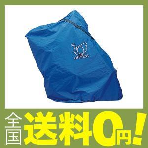 【商品コード:12004619446】原産国:日本 材質:NL70D・210D/ARC 製品サイズ:...