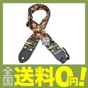 【商品コード:12004621455】日本製 Made inJapan 50mm幅 /レザーエンド ...