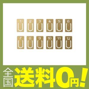 【商品コード:12004621958】懐かしいナンバープレートのような真鍮製のクリップです。しおりや...