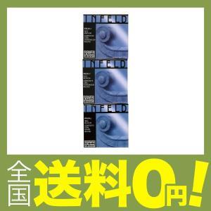 INFELD BLUE 4/4バイオリン弦 A・D・Gセット