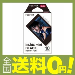 FUJIFILM インスタントカメラ チェキ用...の関連商品9
