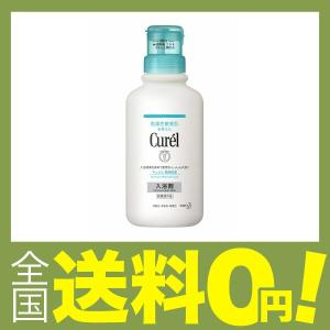 【商品コード:12004622532】赤ちゃんのデリケートな肌にもお使いいただけます 弱酸性 無香料...
