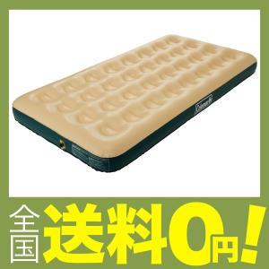 【商品コード:12004628821】使用時サイズ:約187x97x19(h)cm 重量:約2.5k...