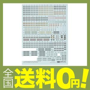 タミヤ 1/35 ディテールアップパーツシリーズ No.41...