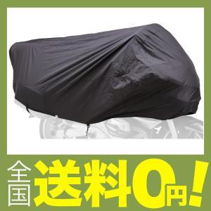 【商品コード:12004629621】適合車種:リヤBOXを装着したフル装備車、ビックスクーター用 ...