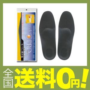 インソールプロ(靴用中敷き) モートン病対策 メンズ・男性用 L(26~27cm)|shimoyana