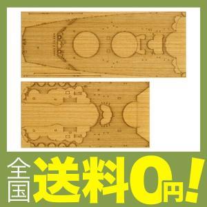 タミヤ 1/350 ディテールアップパーツシリーズ No.45 日本戦艦 戦艦 大和 木製甲板シート プラモデル用パーツ 126 shimoyana
