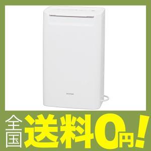 【商品コード:12004632919】【衣類乾燥にピッタリ】洗濯物に風があたりやすい設計で、部屋干し...