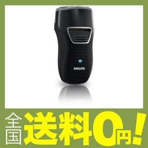 【商品コード:12004635153】サイズ:高さ10.8×幅5.8×奥行3.6cm 電源:入力(電...