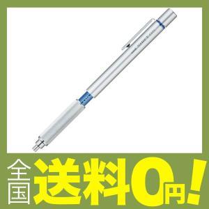 三菱鉛筆 シャープペン シフト 0.5 シルバ...の関連商品6