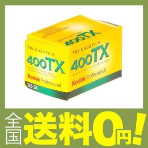 【商品コード:12004640796】コダック 白黒フィルム トライ-X TRI-X 135-36枚...