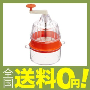 回転式野菜調理器Cluluオレンジ