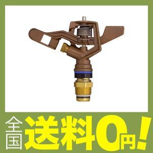 タカギ(takagi) スプリンクラー メタルパルススプリンクラー(1/2フル) 散水範囲:20~24m 円形に水をまく G395|shimoyana