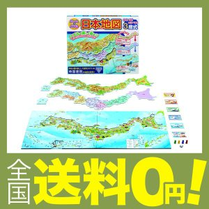 ゲーム&パズル日本地図の関連商品10
