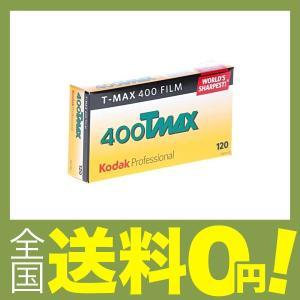【商品コード:12004647054】ブローニー120フィルムの5本セットです。 ISO400 マル...