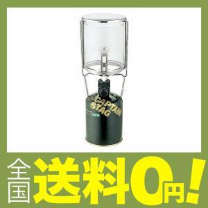 キャプテンスタッグ(CAPTAIN STAG) キャンプ 防災用 ガス ランタン ライト 照明 フィールド L 圧電点火装置付UF-8|shimoyana