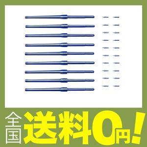 タミヤ 1/350 ディテールアップパーツシリーズ No.4...
