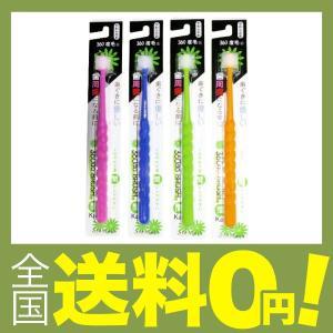 360度歯ブラシ 360do BRUSH 間(KAN)(カラーは1色おまかせ)|shimoyana