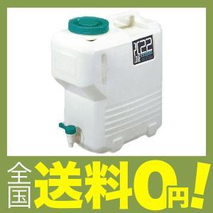 【商品コード:12004656499】サイズ:W:385 D:210 H:410 容量:22L 日本...