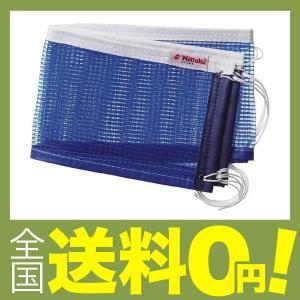 ニッタク(Nittaku)卓球ネット100 N...の関連商品5