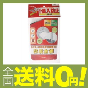 イカリ消毒 防鼠金網ソフト(40×45cm) 1枚入の関連商品1