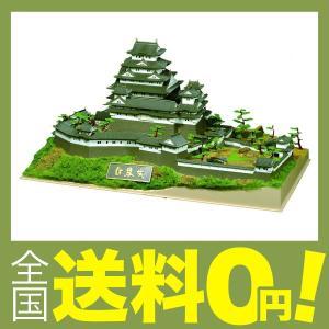 童友社 1/380 日本の名城 DXシリーズ 世界文化遺産 ...