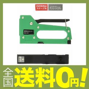 EXCELLENT KOBE DIYに便利なタ...の関連商品5