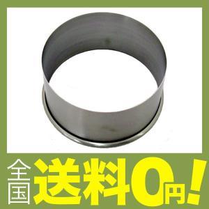 【商品コード:12004671142】メーカー型番:PP-575 サイズ:内径60×深さ45mm 本...