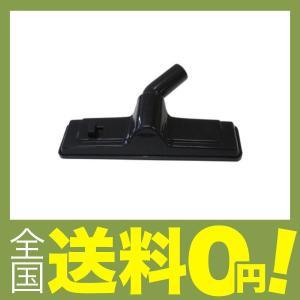 【商品コード:12004673997】適応機種:VAC-950K、VAC-1050H、VAC-105...