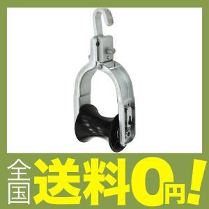 【商品コード:12004679624】安全最大荷重(kN):0.98