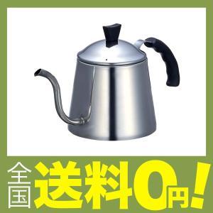 【商品コード:12004681021】メーカー型番:H-990 サイズ(約):幅290×奥行130×...