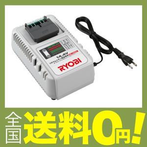 リョービ(RYOBI) 充電器 リチウムイオン専用 BC1400L 14.4V 6406241|shimoyana