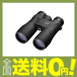 Nikon 双眼鏡 プロスタッフ 5 8x42...の関連商品7