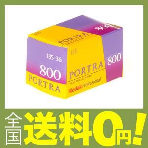 【商品コード:12004697573】135フィルム36枚撮りです ISO800 ニュートラルな人肌...