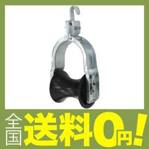 【商品コード:12004698232】安全最大荷重(kN):1.47