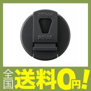 Nikon アイピースキャップ DK-26...