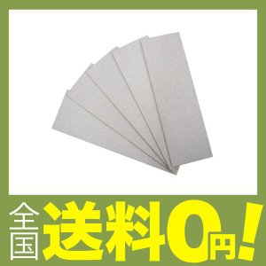 【商品コード:12004713387】用途:マジックテープ式ハンドサンダー用の取替ペーパー ペーパー...