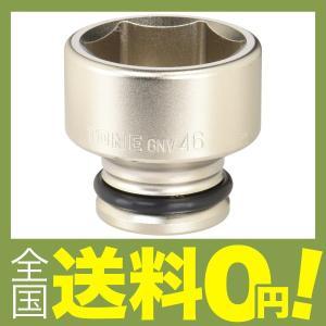 """HP6NV-26L インパクト用ロングソケット (TONE) トネ 二面幅26mm 差込角19.0mm (3/4"""")"""