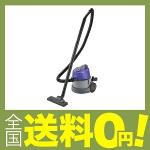 【商品コード:12004727738】製造国:中国 乾湿両用で水など液体も吸い込める セット内容:バ...