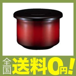 【商品コード:12004734446】サイズ:直径240×H170mm 本体重量:1.3kg 素材・...