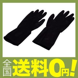【商品コード:12004741260】サイズ:全長28.0×中指の長さ7.9×手のひらまわり19.6...