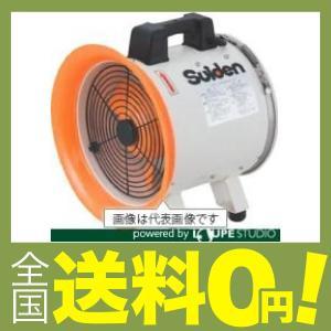【商品コード:12004744273】電源(V):単相200 消費電力(W)(50/60Hz):17...