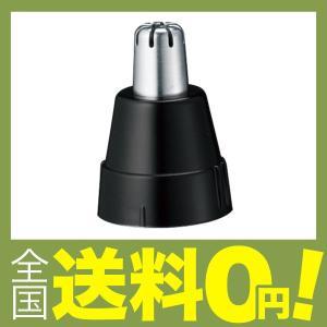 【商品コード:12004789742】メーカー型番:ER9972-K サイズ:(幅×高さ)20Φ×2...