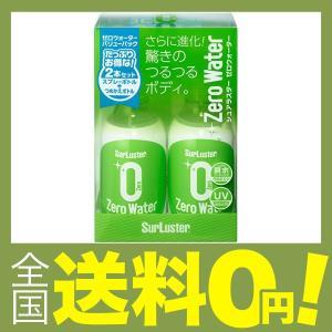 シュアラスター コーティング剤 (親水) ゼロウォーターバリ...