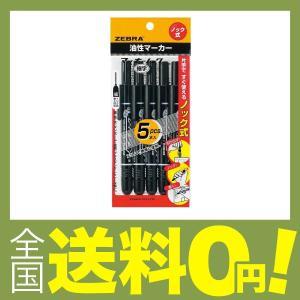 【商品コード:12004824215】【特長】ノック式の油性マーカー/ワンタッチでスピーディー!スリ...