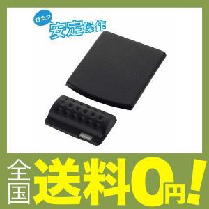【商品コード:12004824880】仕様:マウスパッド + リストレストセット カラー:ブラック ...