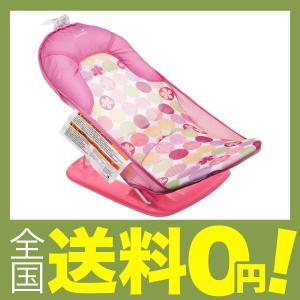 日本育児 入浴補助具 ソフトバスチェア デイジ...の関連商品8
