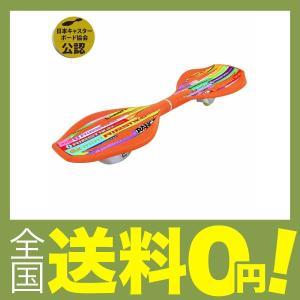 ラングスジャパン(RANGS) リップスティック...の商品画像