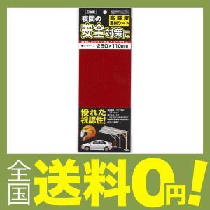 【商品コード:12004832476】商品サイズ:280×110(mm)